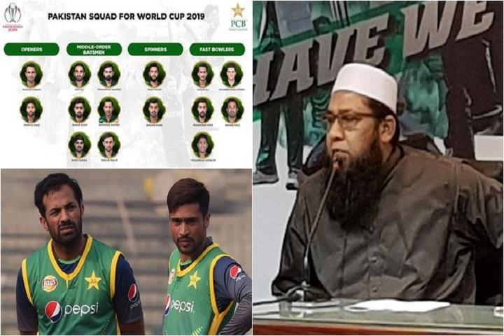পাকিস্তানের বিশ্বকাপ স্কোয়াডে তিন পরিবর্তন