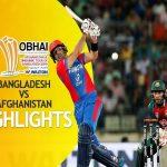 হাইলাইটস: বাংলাদেশ-আফগানিস্তান দ্বিতীয় লড়াই