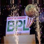 শক্তিশালী দল গড়ে আবারো চ্যাম্পিয়নের হঙ্কার দিচ্ছে কুমিল্লা
