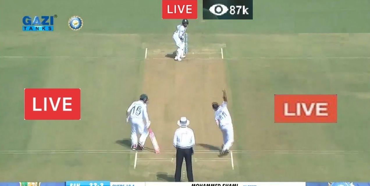 লাইভ দেখুন ভারতের বিপক্ষে টেস্টে বাংলাদেশের ব্যাটিং