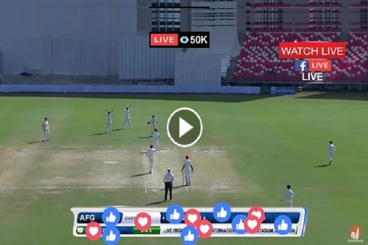 লাইভ দেখুন বাংলাদেশ বনাম ভারত প্রথম টেস্ট ম্যাচ