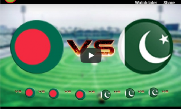 বাংলাদেশ-পাকিস্তানের লাইভ খেলা দেখুন