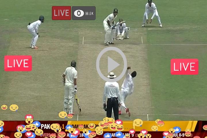 লাইভ দেখুন বাংলাদেশ বনাম পাকিস্তান প্রথম টেস্ট ম্যাচ