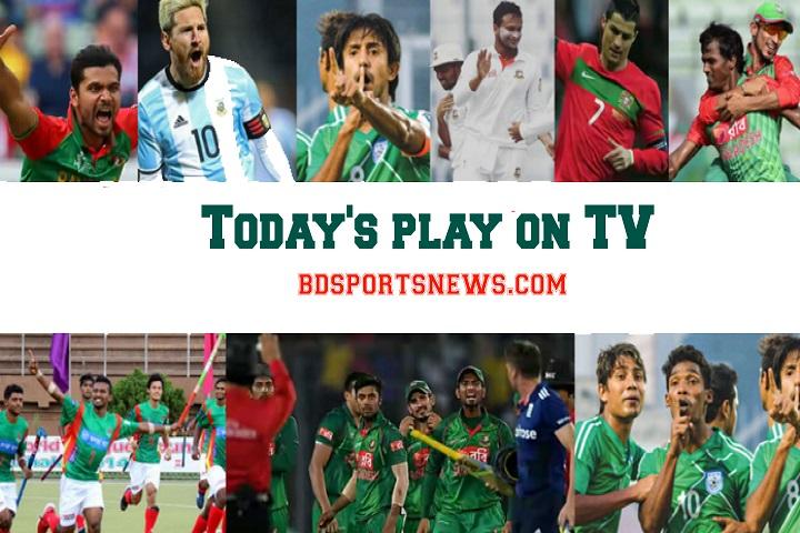 টিভিতে আজ কার খেলা!: মুখোমুখি পাকিস্তান অস্ট্রেলিয়া