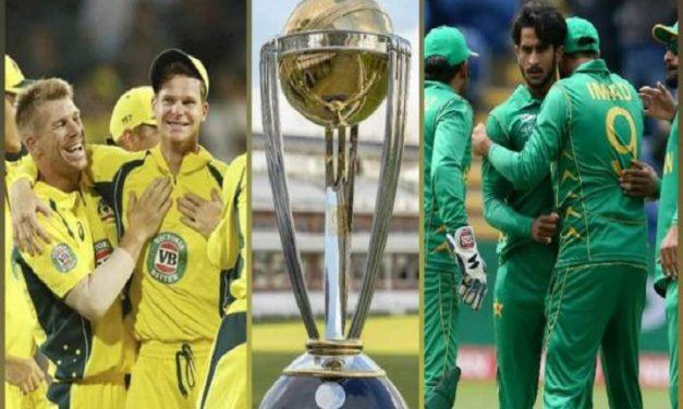 বিশ্বকাপে ফাইনালে যাবে পাকিস্তান-অস্ট্রেলিয়া!