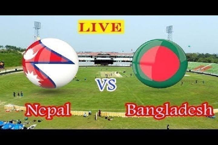 বাংলাদেশ বনাম নেপাল লাইভ খেলা দেখুন