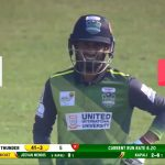bdsports, bd sports, bd sports news, sports news, bangla news, bd news, news bangla, cricket, cricket news, bd sports news cricket, bd sports news football, bangladesh vs indian cricket team, bpl t2o, bpl 2020, bpl,